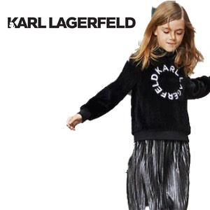 Karl Lagerfeld otoño-invierno 2019-2020